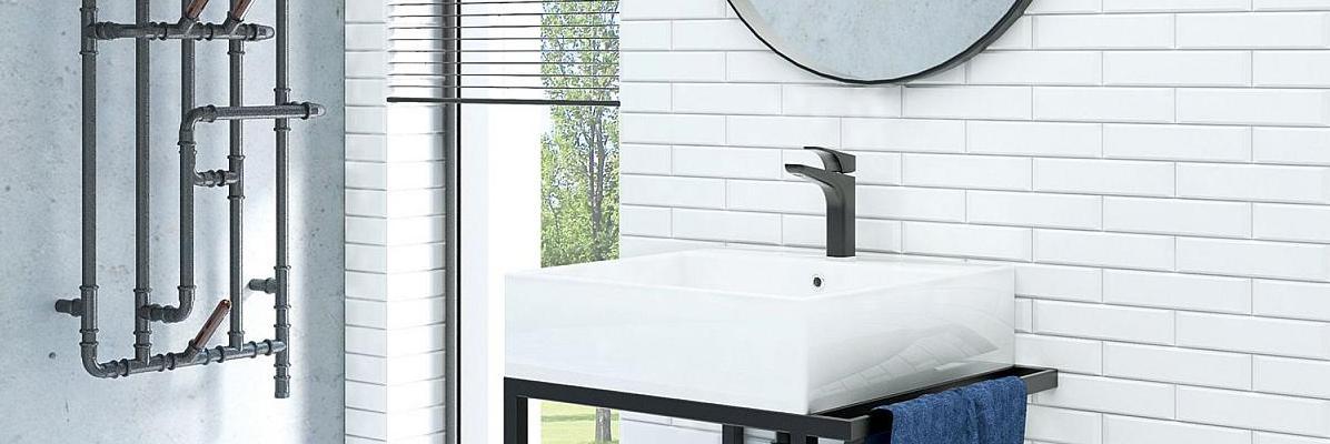 łazienka Industrialna Z Modną Konsolą Umywalkową Blog