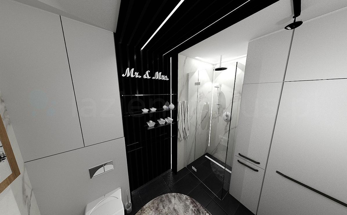Łazienka dla nowoczesnej pary