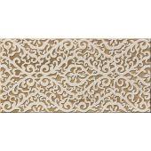 Tubądzin Ilma dekor ścienny 44,8x22,3 cm beżowy połysk