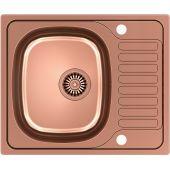 Steiner Sylvester 116 zlewozmywak stalowy 58x48,5 cm wpuszczany miedziany HB7201PVDBSC1K