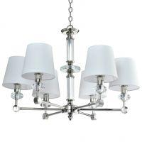 CosmoLight Doha lampa wisząca 6x40W biały/nikiel P06285WHNI