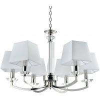 CosmoLight Dubai lampa wisząca 6x40W biały/nikiel P06346WHNI
