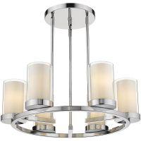 CosmoLight Miami lampa wisząca 6x40W chrom P06998CH