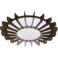 Eglo Arapiles plafon 1x33W biały/ciemny brąz 98261