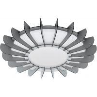 Eglo Arapiles plafon 1x33W biały/szary 98262