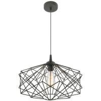 Lampex Azalia lampa wisząca 1x60W czarna 843/1