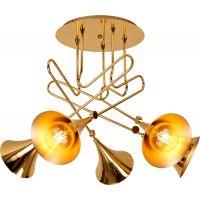 Mantra Jazz lampa wisząca 5x20W złota 5897