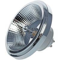 Milagro Plaza żarówka LED 1x12W GU10/ES111 EKZA1540
