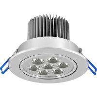 Nowodvorski Lighting Downlight 7 lampa podsufitowa srebrna 5025