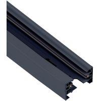 Nowodvorski Lighting Profile Track szynoprzewód 200 cm czarny 9452