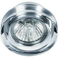 Orlicki Design Mini Orto lampa podsufitowa 1x8W przezroczysty/chrom