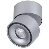 Paulmann Spircle lampa podsufitowa 1x8W LED chrom mat 93375