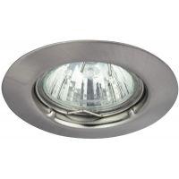 Rabalux Spot relight lampa do zabudowy 1x50W chrom satyna 1089