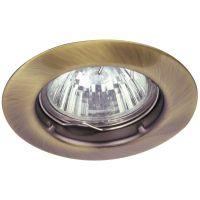Rabalux Spot relight lampa do zabudowy 1x50W brązowa 1090