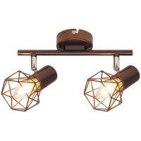 Rabalux Odin lampa podsufitowa 2x40W brązowy metalik 6883
