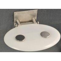 Ravak Opal OVO-P siedzisko prysznicowe białe B8F0000001