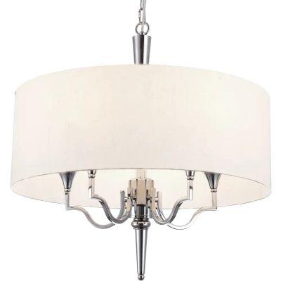CosmoLight Washington lampa wisząca 5x40W nikiel/biały P05922WH