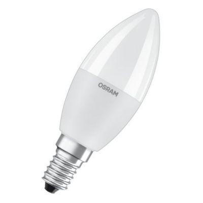 Ledvance Retrofit RGBW żarówka LED 1x5,5W biała