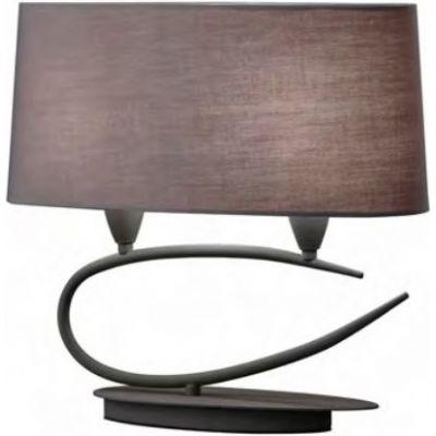 Mantra Lua lampa biurkowa 2x20W popielaty 3683