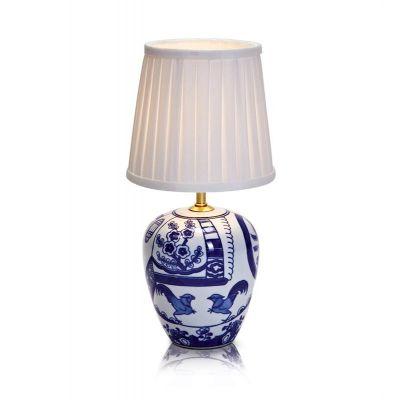 Markslöjd Göteborg lampa stołowa 1x40W niebieski/biały 104999