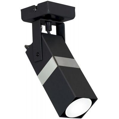 Milagro Vidar lampa podsufitowa 1x8W czarna/chrom MLP6285