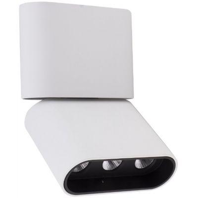 MaxLight Marvel lampa podsufitowa 3x4W biało/czarna C0149