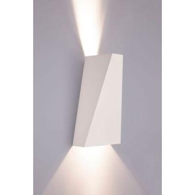 Nowodvorski Lighting Narwik White kinkiet 2x35W biały 9702