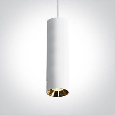 One Light Zaimi lampa wisząca 1x10W biała 63105MA/W