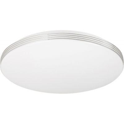 Rabalux Oscar plafon 18W biały 2783