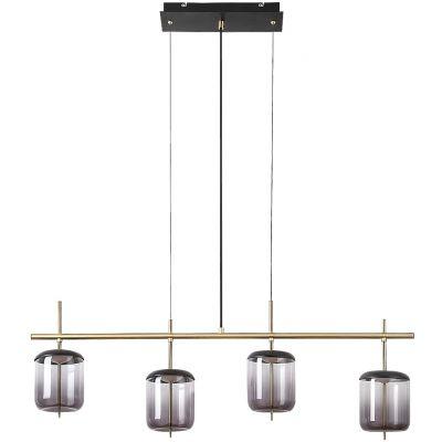 Rabalux Delice lampa wisząca 24W czarny/brązowy/szkło dymne 5028