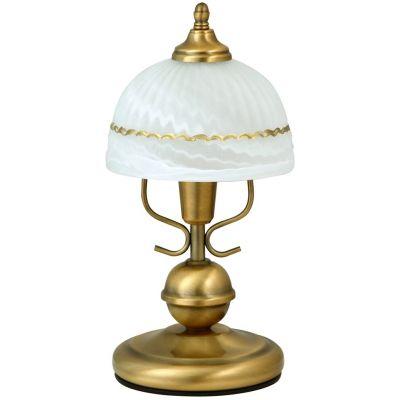 Rabalux Flossi lampa stołowa 1x40W brązowy/biały 8812