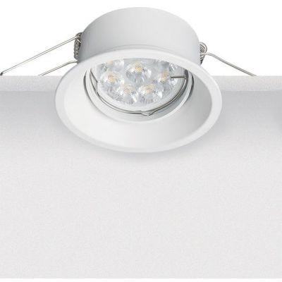 Zambelis Lighting lampa do zabudowy 1x50W biała S012