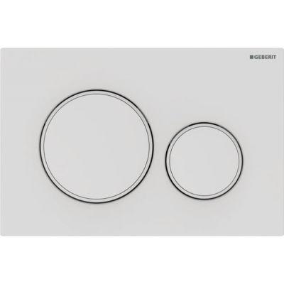Geberit Sigma 20 przycisk spłukujący biały 115.882.01.1